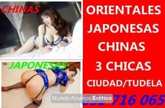 Fotos de SOMO MARIA 23ANOS Y JAPONESAS 21ANOS